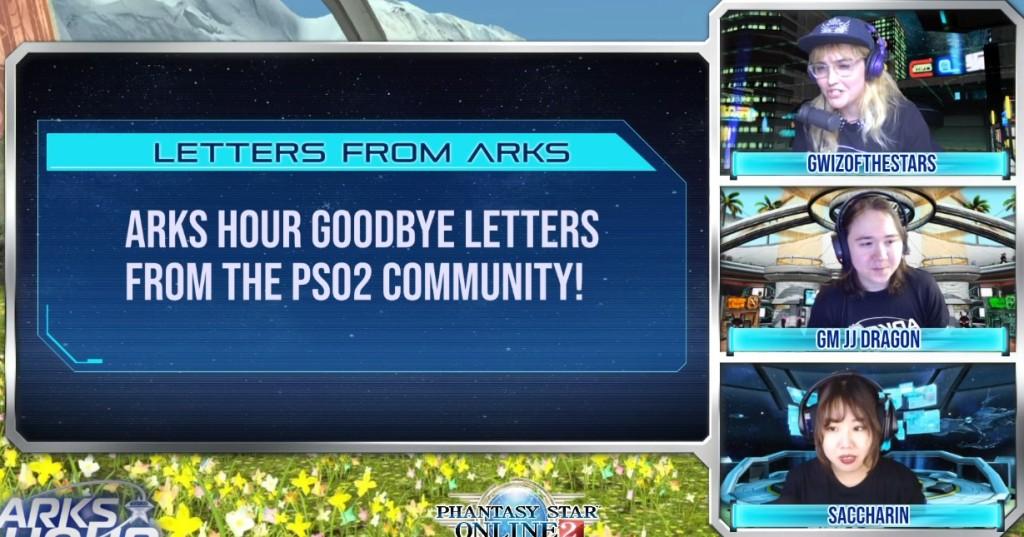 PSO2 Phantasy Star Online 2 MMORPG Sega Episode 8 ARKS Hour