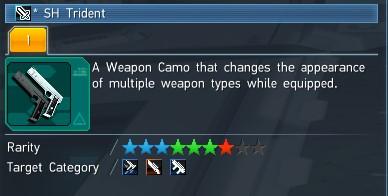 PSO2 Phantasy Star Online 2 MMORPG Sega SH Trident